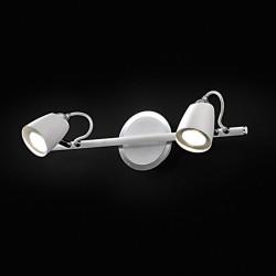 Led reflektorska svetilka 5950 B - Alpcom svetila